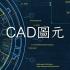 cadblock