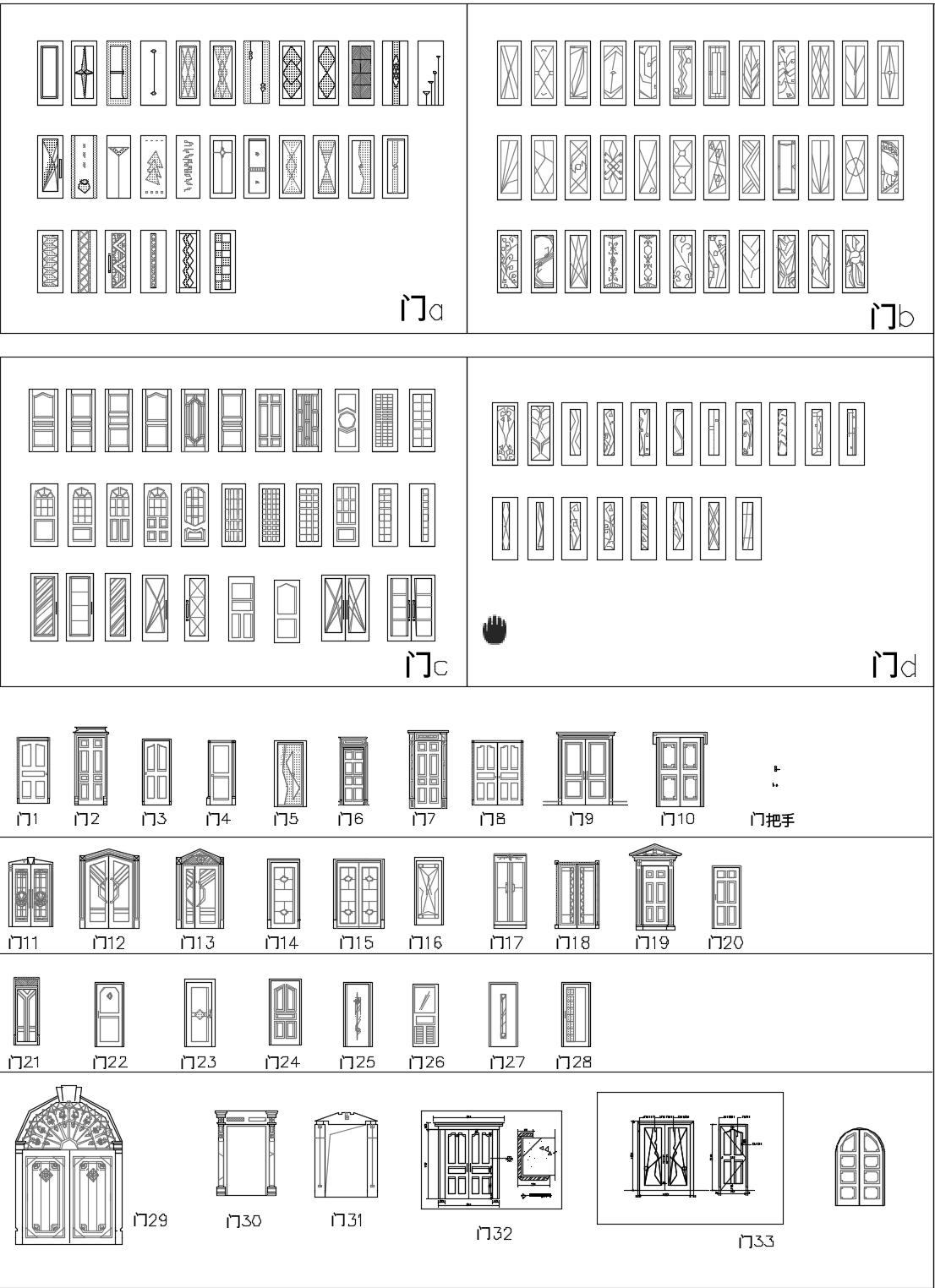 室内设计材质CAD图库