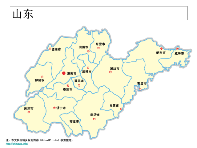 中国地图及各省市图片拼图
