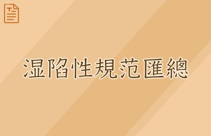 shixian